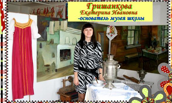 Анастасия Смирнова из Дом2 трансляция от 16062018